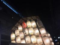京都 2017祇園祭  〜その16・山鉾町巡り④〜 - サワロのつぶやき♪2 ~東京だらりん暮らし~