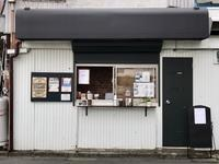 9月7日木曜日です♪〜あやかってます〜 - 上福岡のコーヒー屋さん ChieCoffeeのブログ