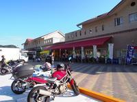 9/3 三原から帰路へ - Dameba ~motorcycleでいろいろなところに出かけるブログ~
