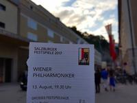 2017年 ザルツブルク音楽祭訪問1 - ザルツブログ ザルツブルク在住者による、グルメ・文化・旅行の贅沢写真日記