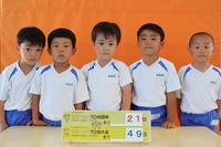 えひめ国体まで21日(たけ) - 慶応幼稚園ブログ【未来の子どもたちへ ~Dream Can Do!Reality Can Do!!~】