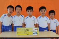 えひめ国体まで20日(たけ) - 慶応幼稚園ブログ【未来の子どもたちへ ~Dream Can Do!Reality Can Do!!~】