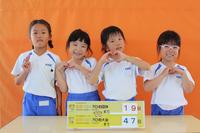 えひめ国体まで19日(さくら) - 慶応幼稚園ブログ【未来の子どもたちへ ~Dream Can Do!Reality Can Do!!~】