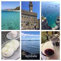今年の夏を振り返って - イタリアを楽しもう!