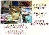 ☆夏休みの作品モチーフ編み - ひまわり編み物