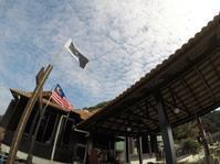 Gem Island Resort&Spa@グミア島 - melancong