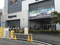 SPORTS MITSUHASHI様 草津エイスクエア店OPEN! - INGRAM INC TOPICS