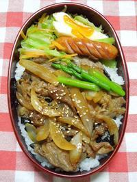 豚生姜焼き丼★(^^♪・・・・・息子弁当 - 日だまりカフェ