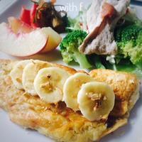 【レシピ】バナナと卵だけパンケーキ - 『with F』     わたしたちの日常にたくさんのwithを...発酵やさしいごはん、お花で癒やし、旅で楽しんで☆