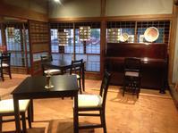 スペース - ステージ - お茶畑の間から ~ Ke-yaki Pottery