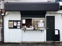 9月8日金曜日です♪〜お知らせ2つ〜 - 上福岡のコーヒー屋さん ChieCoffeeのブログ