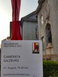 2017年 ザルツブルク音楽祭訪問2 - ザルツブログ ザルツブルク在住者による、グルメ・文化・旅行の贅沢写真日記