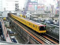 【え】駅工事中:えきこうじちゅう - ネコニ☆マタタビ