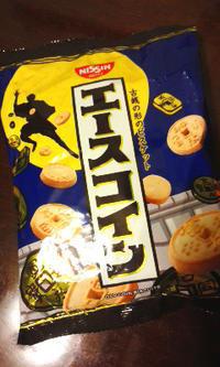 戦国銘菓~古銭クッキー - Suiko108 News