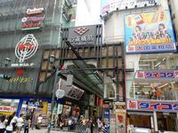 """大阪インバウンドのにぎわいは日本最強か!? - ニッポンのインバウンド""""参与観察""""日誌"""