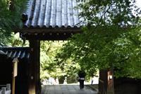 重陽の節句 法輪寺 京都 嵐山 - marutake-ebisu 京都一景