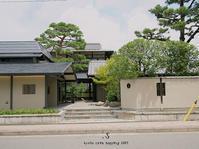 .S   ドットエス   京都・東山 - Favorite place