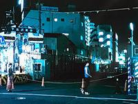 「下北沢ダイハード」毎回爆笑できるドラマ。僕の下北の記憶…♪ - Isao Watanabeの'Spice of Life'.