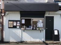 9月9日土曜日です♪〜冷やして食べるくりーむパン〜 - 上福岡のコーヒー屋さん ChieCoffeeのブログ