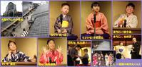 大阪くらしの今昔館「第12回子ども落語大会」 - ちかごろの丹馬