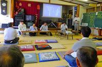 ベルク説明会と梶よう子 9月10日(日) - しんちゃんの七輪陶芸、12年の日常