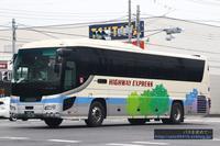 (2017.8) 関東自動車・宇都宮200か1233 - バスを求めて…