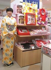 スタッフ単衣着物コーデ - たんす屋葛西店ブログ