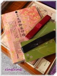 アレコレ悩んで御朱印帳   - Natural charge