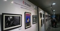 「夢Dreams 」Digital Art Exhibit by Rudy Furuya : SM Baguio Lower Basement - バギオの北ルソン日本人会 JANL