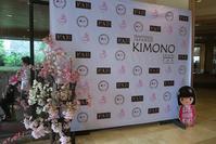 バギオ市で「着物ショー」と「ファッション・ショー」を開催:日系人団体アボンの設立記念イベント - バギオの北ルソン日本人会 JANL