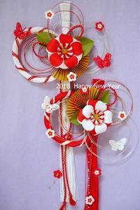 協同学苑『正月飾り』~三木市~ - La Petite Poucette    ~神戸よりペーパーアートの作品と講座のご紹介~
