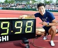 ジェット桐生、遂に日本人初の10秒の壁突破@9秒98_日本学生選手権@福井 - Would-be ちょい不良親父の世迷言
