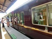 18きっぷイン京都 - はりねずみの日記帳