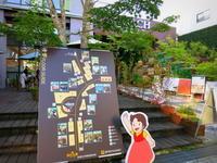 チャーチストリート軽井沢*2階のレストラン街は、どうなったか? - ぴきょログ~軽井沢でぐーたら生活~