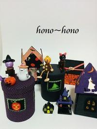 ハロウィン~キャンディBOX - hono-hono