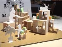 """箱を積んでリノベーション - """"まちに出た、建築家たち。""""ーNPO法人家づくりの会"""