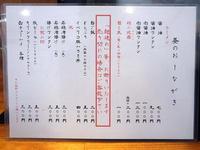 オリジナリティが欲しい。〔ラーメン哲史/ラーメン/阪急庄内〕 - 食マニア Yの書斎
