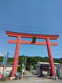 小鹿野町ツーリング - 「PESCA-TROTA!」釣りとオートバイとガレージのある暮らし