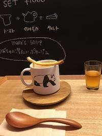 再訪していました☆彡 - Kyoto Corgi Cafe