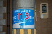 熊野の旅防災とテレビ放送2 - LUZの熊野古道案内