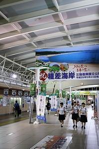 藤田八束の鉄道写真@売れないのが悔しい、売れる営業マンになる努力・・・営業は頭を使え  、八戸駅の夏 - 藤田八束の日記