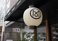 Monocle Shop Tokyo   Maruta Joy & Friends - Keiko's life style