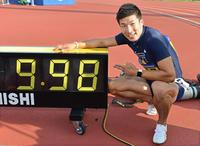 Kiryu runs 9.98 in 100, 1st Japanese to break 10-second barrier - そろそろ笑顔かな