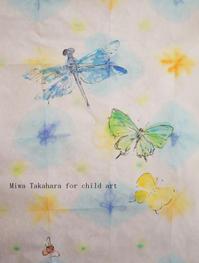 """子供アート教室 9/10 """"和紙deアート体験"""" - miwa-watercolor-garden"""