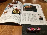 """東京お勧めフレンチ🇫🇷""""RESTAURANT à la Quiétude レストラン ア ラ キエチュード"""" - ITALIA Happy Life イタリア ハッピー ライフ  -Le ricette di Rie-"""