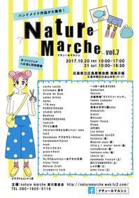 ナチュールマルシェ LINE@ やってます。 - nature marche in手づくりフェア広島