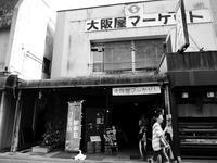 昼下がりの商店街をゆく - カメラノチカラ