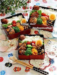 サーモンの照焼き弁当とミニトマト成長日記④♪ - ☆Happy time☆