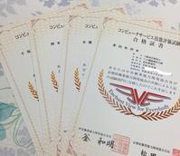9月度試験 - 京都ビジネス学院 舞鶴校