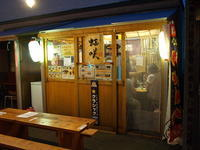 四季楽だいにんぐ 虹咲(おすすめ数品) - 苫小牧ブログ